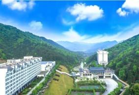云天海温泉原始森林度假村