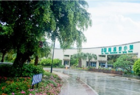 龙门尚天然温泉小镇