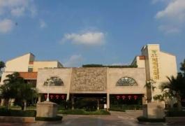 新兴翔顺龙山酒店