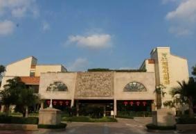 翔顺龙山酒店