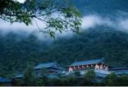 广州从都国际峰会酒店
