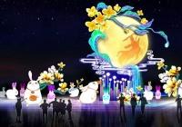 2019广州云台花园大型花灯会活动, 时间:2019年9月12日-10月21日, 票价:全票25元,半票13元