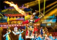 2019佛山秋色巡游于11月1日、2日举行,地点:祖庙牌坊广场,巡游路线全程3.5公里