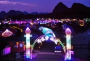 清远英德峰林九龙小镇生态旅游度假区疍家船屋梦幻城灯光秀