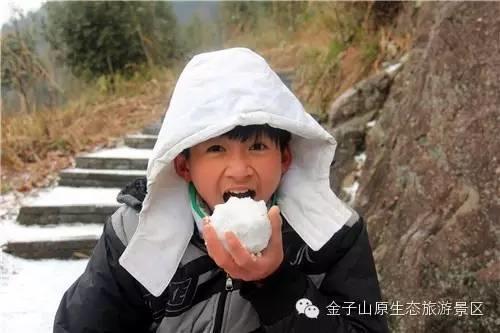 下雪了!2017年广东第一场雪来了!而从化寒冷黄色预警!继续冷冷冷!