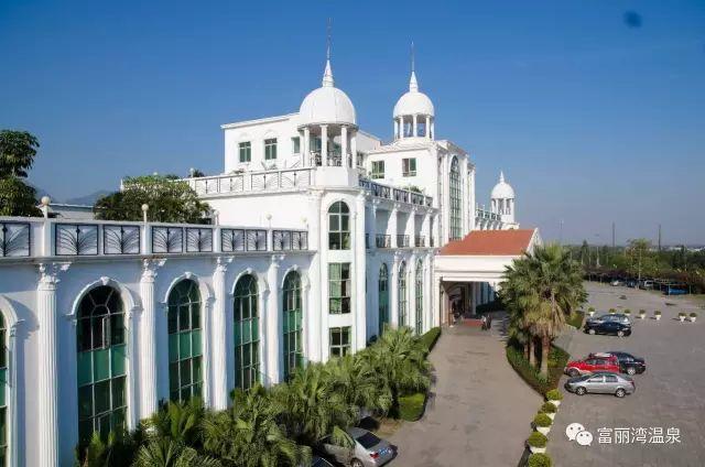 富丽湾温泉酒店,园林温泉、幽静典雅,休闲度假好去处!