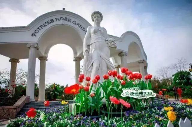 【广州·从化】圣托利温泉庄园,820起元/晚丨高级房(3月)特价