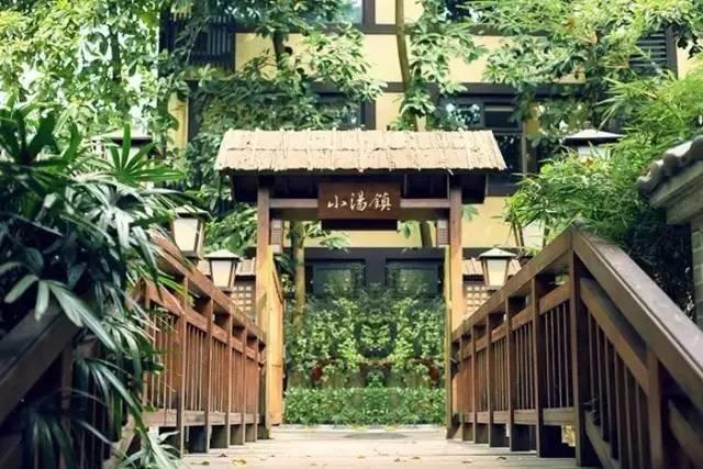 珠海御温泉度假村~【享】泡温泉~【住】日式榻榻米房~【吃】庙会美食大餐~
