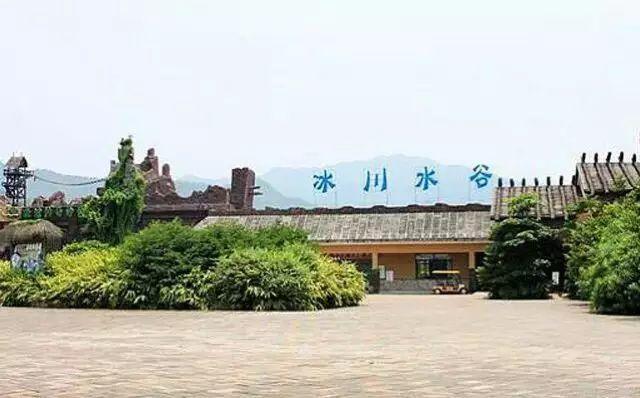 清远碧桂园6房10床半山观景美墅