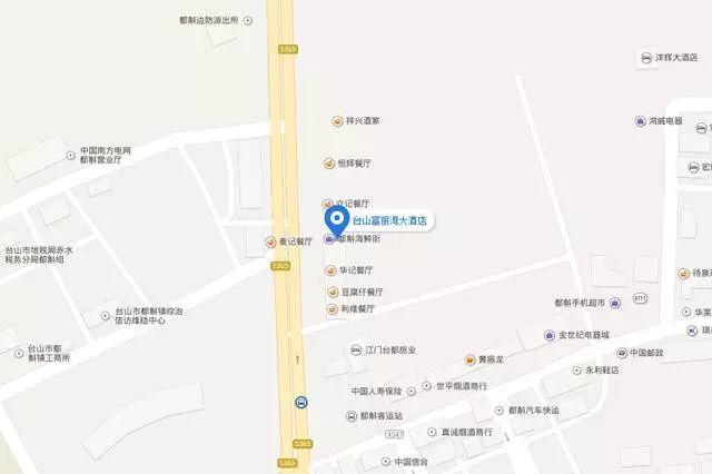 【江门·台山】富丽湾温泉大酒店,799元起/4套丨闲雅阁(11月)抢购
