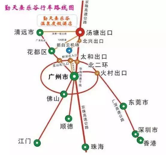 【凤凰温泉】清远熹乐谷温泉度假酒店,双早双晚+温泉套票