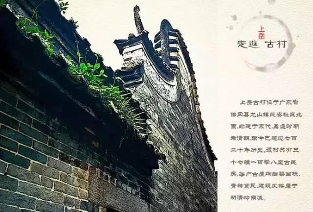 【白天鹅五星品质】4月别墅开售|尊享佛冈五星级熹乐谷温泉度假酒店