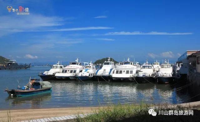 【台山景区4】初春的川山群岛,美景美食与美呆了的心情!
